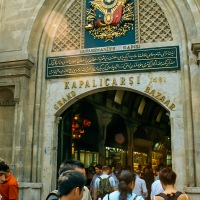 Turkey - Grand Bazaar