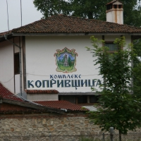 Bulgaria Naturetrek 2011
