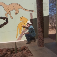 Africat Visitor Centre