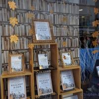 Bury St Edmunds, Churchgate Books