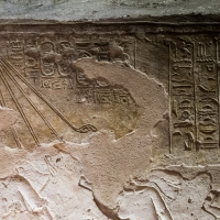 Royal Tomb of Akhenaten
