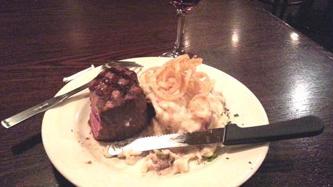 My Steak